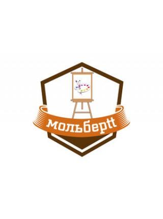 Мольберtt