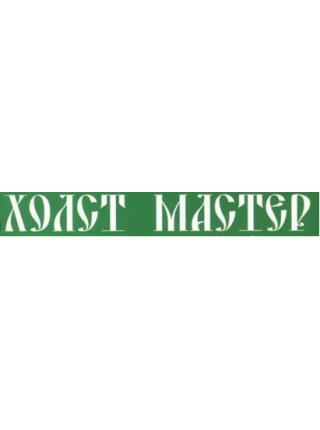 Холст Мастер