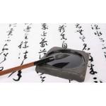 Бумага для каллиграфии и леттеринга