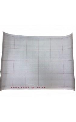 Бумага тренировочная для каллиграфии и леттеринга, 50*75 см, многоразовая, серая