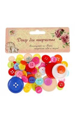 Набор пуговиц для декора цветные