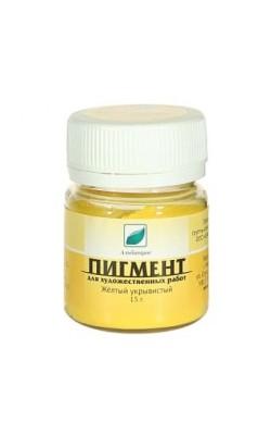 """Пигмент """"ЭМТИ"""", жёлтый укрывистый, 15 гр"""