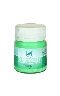 Зеленый флуоресцентный, пигмент, 10 гр