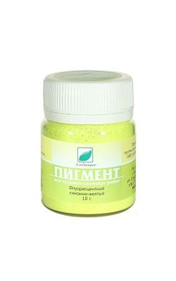 Лимонно-желтый флуоресцентный, пигмент, 10 гр
