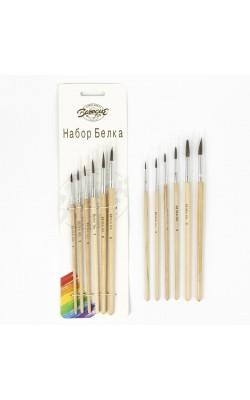 Набор кистей из волоса белки, круглые, 6 штук (№ 1,2,3,4,5,6), деревянные ручки