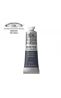 Масляные краски Winton, 37мл, серый Пейн
