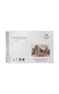 """Альбом для акварели """"Тour de France"""", А4, 300 г/м2, торшон, 15 л"""