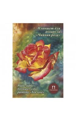"Планшет для акварели ""Чайная роза"", А5, 200 г/м2, холст, 20 л"