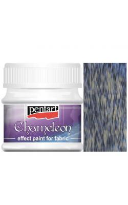 """Краска акриловая по ткани """"Pentart"""", эффект хамелеона, 50 мл, синий"""