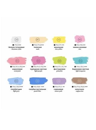 """Набор гуашевых красок """"Малевичъ"""", пастельные цвета, 12 цветов по 12 мл"""
