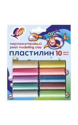 Пластилин перламутровый, 10 цветов