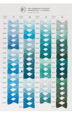 Нитки вышивальные мулине, цвет 3406, 10 м.