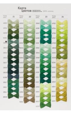 Нитки вышивальные мулине, цвет 3800, 10 м.