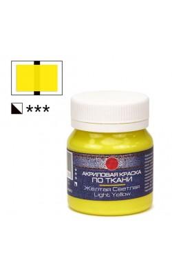 """Акриловая краска по ткани """"Таир"""", жёлтая светлая, 50 мл"""