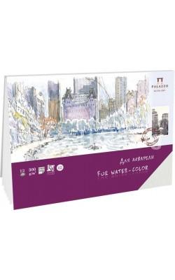 """Планшет для акварели """"Нью-Йорк"""", 18*24 см, 300 г/м2, торшон, 12 л"""