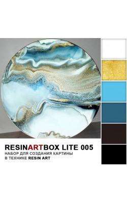 Набор ResinArtBox lite для рисования эпоксидной смолой, №5