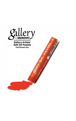 Пастель масляная мягкая профессиональная, цвет № 207 Киноварь