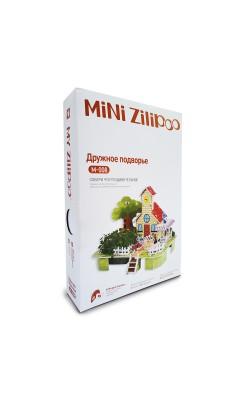 """Конструктор """"Mini Zilipoo"""" с растениями """"Дружное подворье"""""""