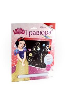 """Гравюра Принцессы Disney большая с эффектом голографик """"Белоснежка"""""""