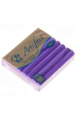 Artifact Полимерная глина 56гр., классический пастельный фиолетовый