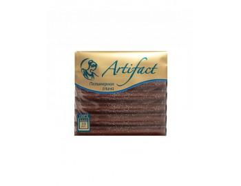 Полимерная глина Artifact 56гр, Шоколадный (с блестками)