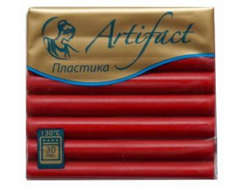 Полимерная глина Artifact 50 гр, Классический королевский красный (осенняя коллекция)