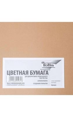 """Бумага цветная """"FOLIA"""", А4, 130 г/м2, светло-коричневый, 1 л"""