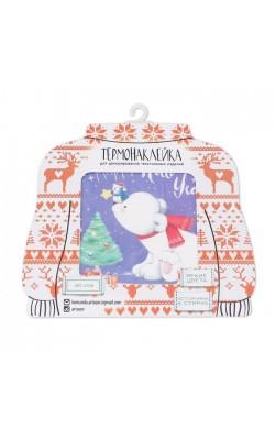 Термонаклейка для декорирования текстильных изделий, Happy New Year, 15 х 15 см