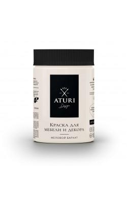 """Краска для мебели и декора """"ATURI"""" Design, Меловой Бархат, ванильный мусс, 830 гр"""