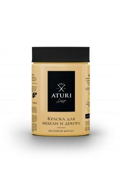 "Краска для мебели и декора ""ATURI"" Design, Меловой Бархат, англиский жёлтый, 830 гр"