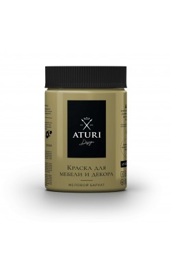 """Краска для мебели и декора """"ATURI"""" Design, Меловой Бархат, оливия, 830 гр"""