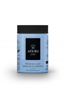"""Краска для мебели и декора """"ATURI"""" Design, Меловой Бархат, ночное притяжение, 830 гр"""