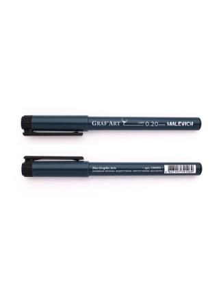 """Ручка капиллярная """"Малевичъ"""" Graf'Art, 02 (0,3 мм), чёрный"""