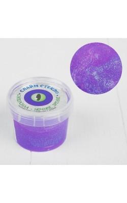 """Слайм """"Стекло"""" с фиолетовыми блестками 100 гр. в банке"""