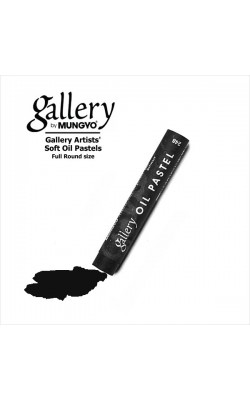 Пастель масляная мягкая профессиональная, цвет № 248 Чёрный