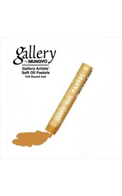 Пастель масляная мягкая профессиональная, цвет № 252 Золотая охра
