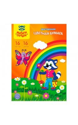 "Цветная бумага ""Мульти-Пульти"", А4, 16 цветов, двусторонняя, 16 л"