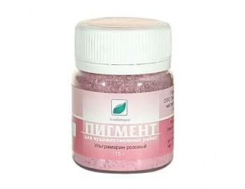 """Пигмент """"ЭМТИ"""", ультрамарин розовый, 15 гр"""