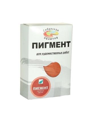 Пигмент, охра золотистая, 100 гр