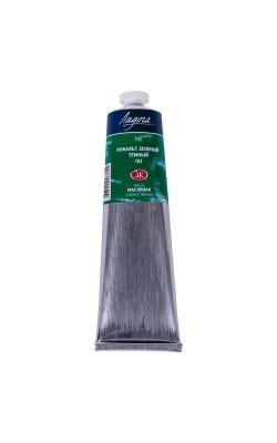 Кобальт зеленый темный (аналог) масло Ладога 120мл