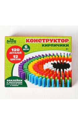 Конструктор «Кирпичики» размер плашки: 2 × 4.4 × 0.7 см