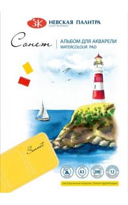 """Альбом-склейка для акварели """"Сонет"""", А3, 200 г/м2, яичная скорлупа, 12 л"""