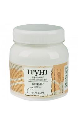 """Грунт акриловый художественный, белый, """"Сонет"""", 220мл"""