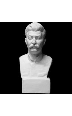Бюст Сталина, гипс