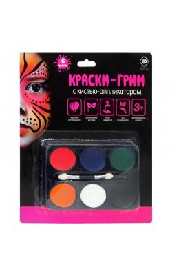 Краски для грима Фабрика фантазий, 6 цветов, кисть-аппликатор, блистер