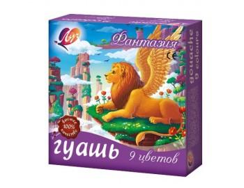 "Гуашь ""Фантазия"", 9 цветов по 15 мл"