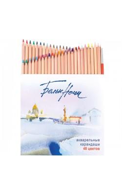 """Набор акварельных карандашей """"Белые Ночи"""", 48 цветов, в картонной коробке"""