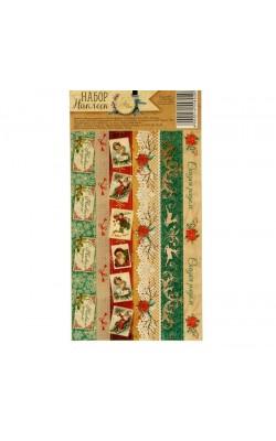 """Набор декоративной клейкой ленты """"Рождественское ретро"""", 10,5*21 см"""