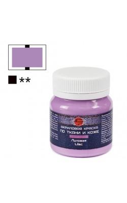 """Акриловая краска по ткани """"Таир"""", лиловый, 50 мл"""
